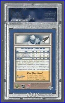 2005 U. D. Bee Hive Blue Alexander Ovechkin Capitals #102 Rookie PSA 9 #17949395