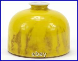 Chinese Porcelain Yellow Beehive Water Pot (Taibo Zun) KANGXI Marks 20thC
