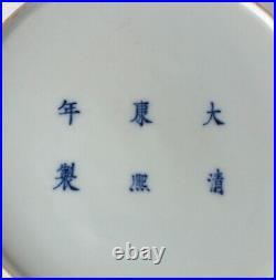 Chinese peach bloom style glazed Beehive form Water Pot Taibai Kangxi marks